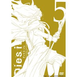 Dies irae DVD Vol.5