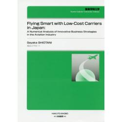 Flying Smart with Low‐Cost Carriers in Japan A Numerical Analysis of Innovative Business Strategies in the Aviation Industry [KG