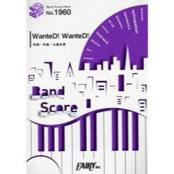 WanteD!WanteD! [BAND SCORE PIECE No.1960]