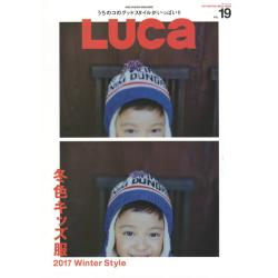 LUCa VOL.19(2017WINTER SMILE ISSUE) [メディアパルムック]