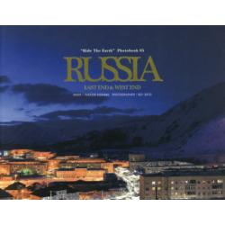 RUSSIA EAST END & WEST END [Ride The Earth Photobook 05]