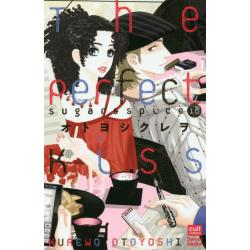ThePerfectKis Sug 18 [cult comics Sweet Se]