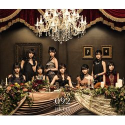 HKT48 / 092 【TYPE-A】 【CD+DVD】