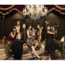 HKT48 / 未定 【TYPE-B】 【CD+DVD】