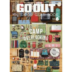 GO OUT OUTDOOR GEAR BOOK Vol.6 [ニューズムック]