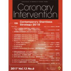 Coronary Intervention Vol.13No.6(2017)