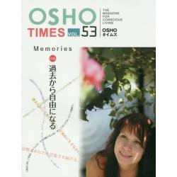 OSHOタイムズ THE MAGAZINE FOR CONSCIOUS LIVING vol.53