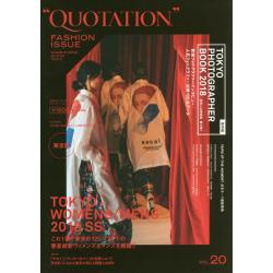 QUOTATION FASHION ISSUE vol.20