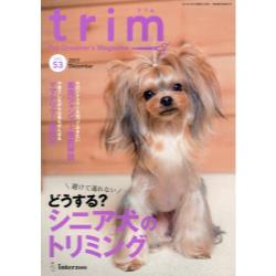 trim Pet Groomer's Magazine VOL53(2017December)