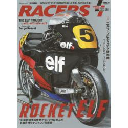 RACERS SPECIAL ISSUE 2018 [サンエイムック]