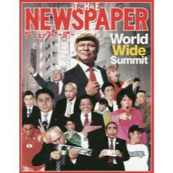 ザ・ニュースペーパー World Wide Summit [TWJ BOOKS]