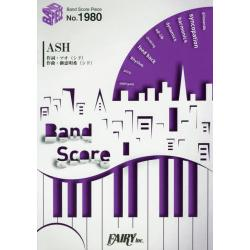 ASH [BAND SCORE PIECE No.1980]