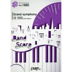 Grand symphony [BAND SCORE PIECE No.1985]