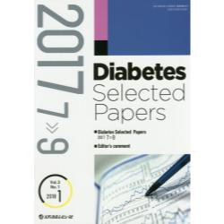 Diabetes Selected Papers Vol.3No.1(2018-1)
