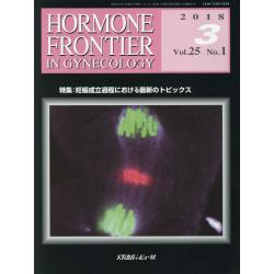 HORMONE FRONTIER IN GYNECOLOGY Vol.25No.1(2018-3)