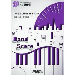 here comes my love [BAND SCORE PIECE No.1995]