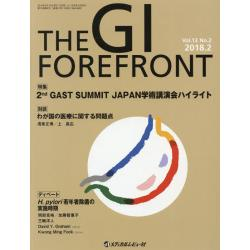 THE GI FOREFRONT Vol.13No.2(2018.2)