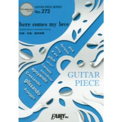 here comes my love [GUITAR PIECE SERIES No.272]