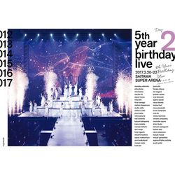 5th YEAR BIRTHDAY LIVE 2017.2.20-22 SAITAMA SUPER ARENA Day2 【通常版】 【DVD】