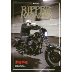 RIPPER MAGAZINE 斬捨御免OLD SCHOOL CHOPPERS ONLY 10 [NEKO MOOK 2676]