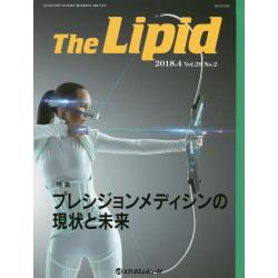 The Lipid Vol.29No.2(2018.4)