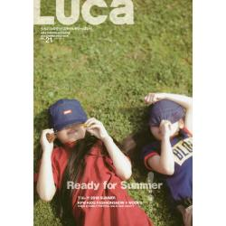 LUCa VOL.21(2018SUMMER SMILE ISSUE) [メディアパルムック]