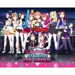 Saint Snow PRESENTS LOVELIVE! SUNSHINE!! HAKODATE UNIT CARNIVAL Blu-ray Memorial BOX 【BD】 ※メーカー特典付き