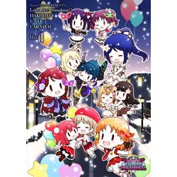 Saint Snow PRESENTS LOVELIVE! SUNSHINE!! HAKODATE UNIT CARNIVAL DVD Day1 【DVD】