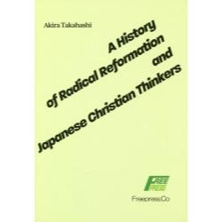 A History of Radical Reformation and Japanese Christian Thinkers
