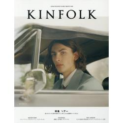 KINFOLK JAPAN EDITION VOLUME TWENTY-ONE [NEKO MOOK 2731]