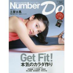 Number Do Sports Graphic vol.32(2018) [ナンバープラス]