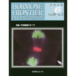 HORMONE FRONTIER IN GYNECOLOGY Vol.25No.2(2018-6)