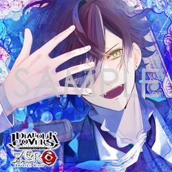 DIABOLIK LOVERS ZERO Floor.1 逆巻アヤト CV.緑川光