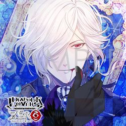 DIABOLIK LOVERS ZERO Floor.3 逆巻スバル CV.近藤隆