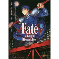Fate/stay night〈Heaven's Feel〉 6 [角川コミックス・エース]