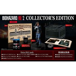 BIOHAZARD RE:2 Z Version COLLECTOR'S EDITION 【18X】 【PS4ソフト】