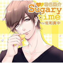 Sugary time vol.3 椎名陽介 【18X】