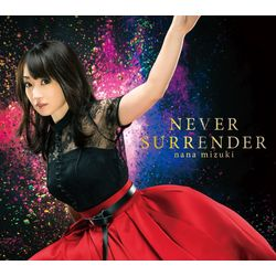 水樹奈々 /NEVER SURRENDER