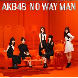 AKB48 / 54th Single 「NO WAY MAN」 <Type A> 【初回限定盤】 【CD+DVD】