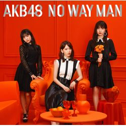 AKB48 / 54th Single 「NO WAY MAN」 <Type A> 【通常盤】 【CD+DVD】