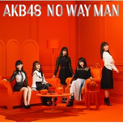 AKB48 / 54th Single 「NO WAY MAN」 <Type B> 【初回限定盤】 【CD+DVD】