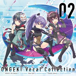 ONGEKI Vocal Collection 02