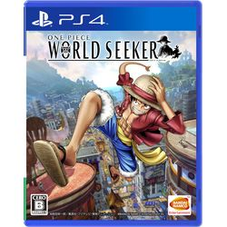 ONE PIECE WORLD SEEKER 【PS4ソフト】