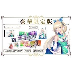 BLADE ARCUS Rebellion from Shining -Premium Fan Box- 【PS4ソフト】