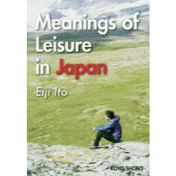 Meanings of Leisure in Japan