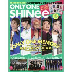 "K−POP BOYS GROUP SUPER ONLY ONE SHINee 躍進する彼らの""今と未来"" [DIA Collection]"