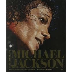 THE COMPLETE MICHAEL JACKSON KING OF POPマイケル・ジャクソンの全軌跡