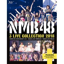 NMB48 3 LIVE COLLECTION 2018  【通常盤】 【BD】 ※メーカー特典付き