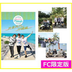 TALKING STAND MORINOTH 社員旅行 沖縄編 <LOVE&ART会員限定特典付きDVD>