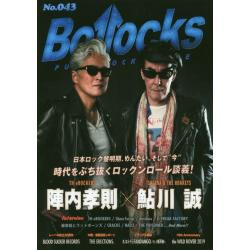 Bollocks PUNK ROCK ISSUE No.043